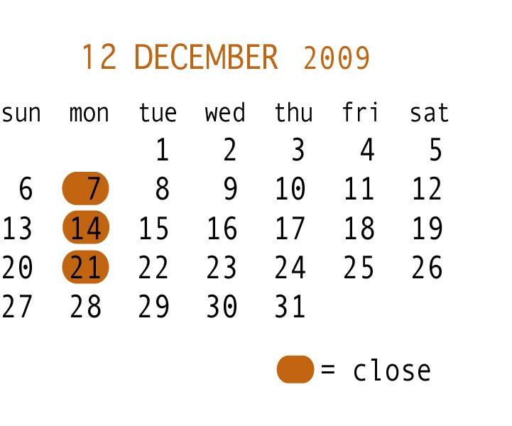 09'12月定休日
