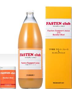 fasten_title_image